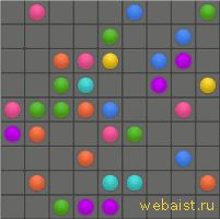 Игра цветными шариками